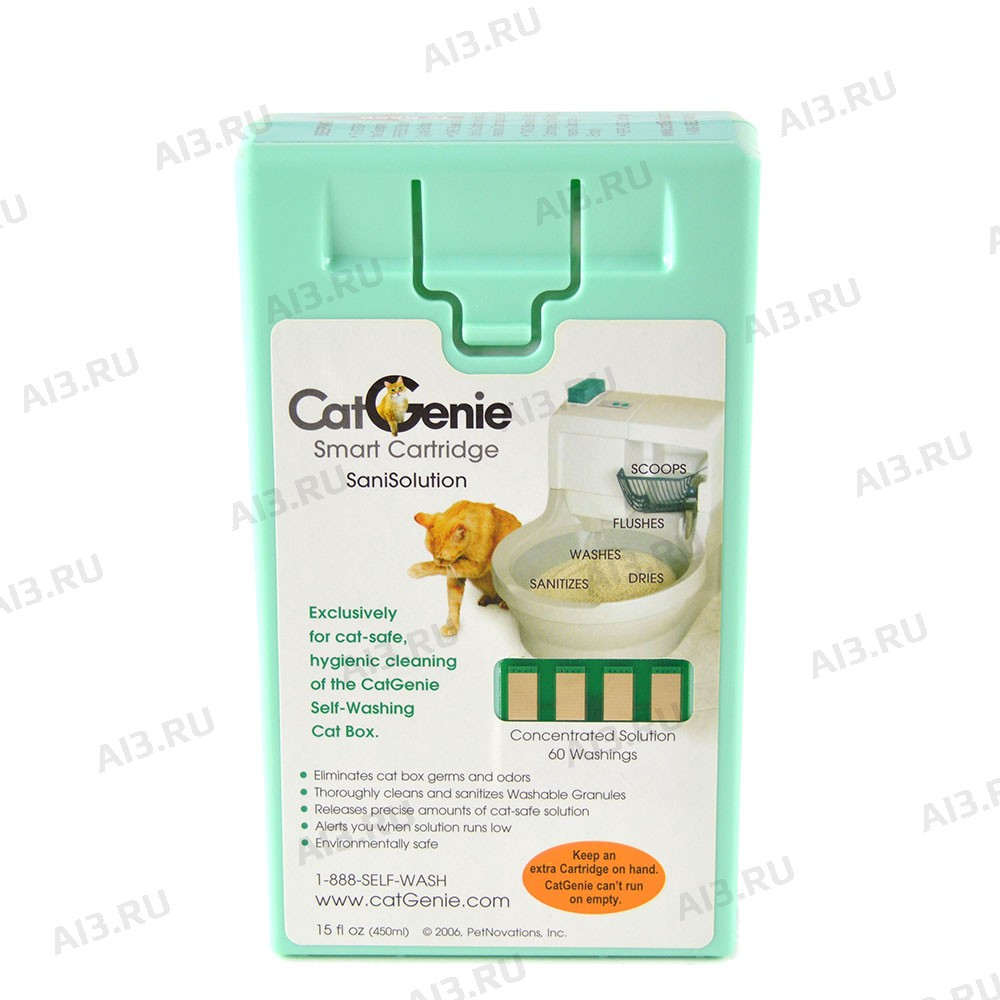 CatGenie 60 Ароматические SaniSolution SmartCartridge